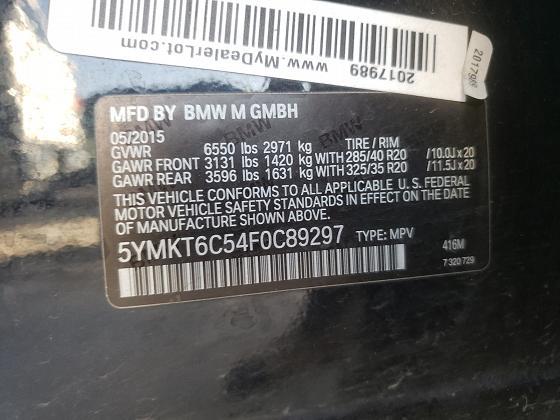 5YMKT6C54F0C89297 2015 BMW X5 M - фото 10